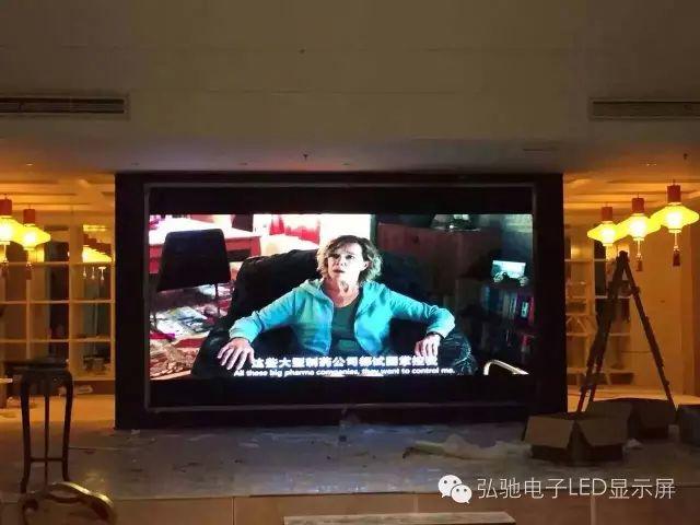 光谷诺威香卡酒店P4全彩屏