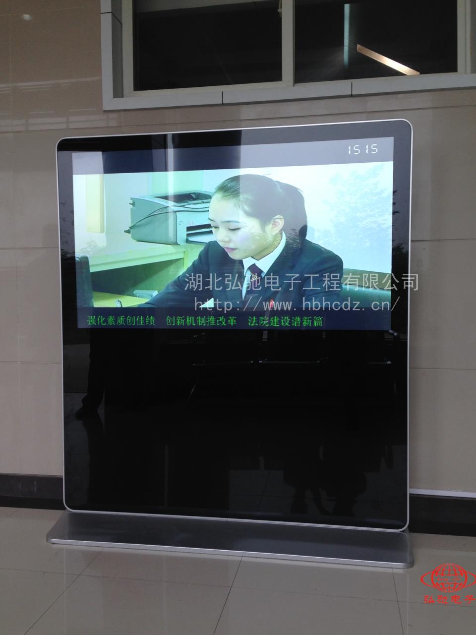 立式广告机-云梦法院
